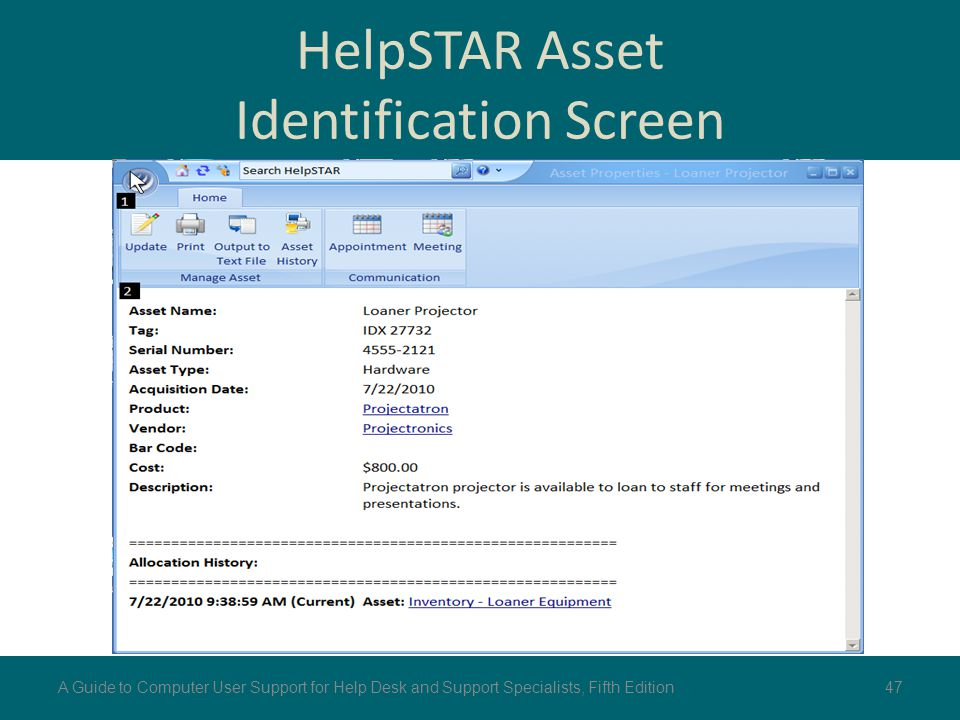 HelpSTAR Asset Identification Screen
