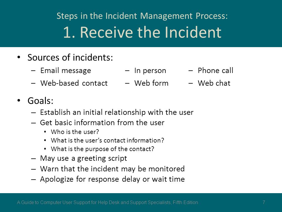 remedy incident management user guide