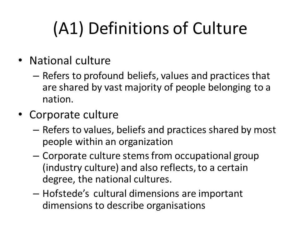 (A1) Definitions of Culture