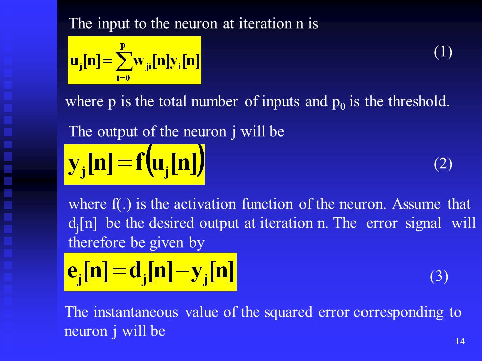 The input to the neuron at iteration n is