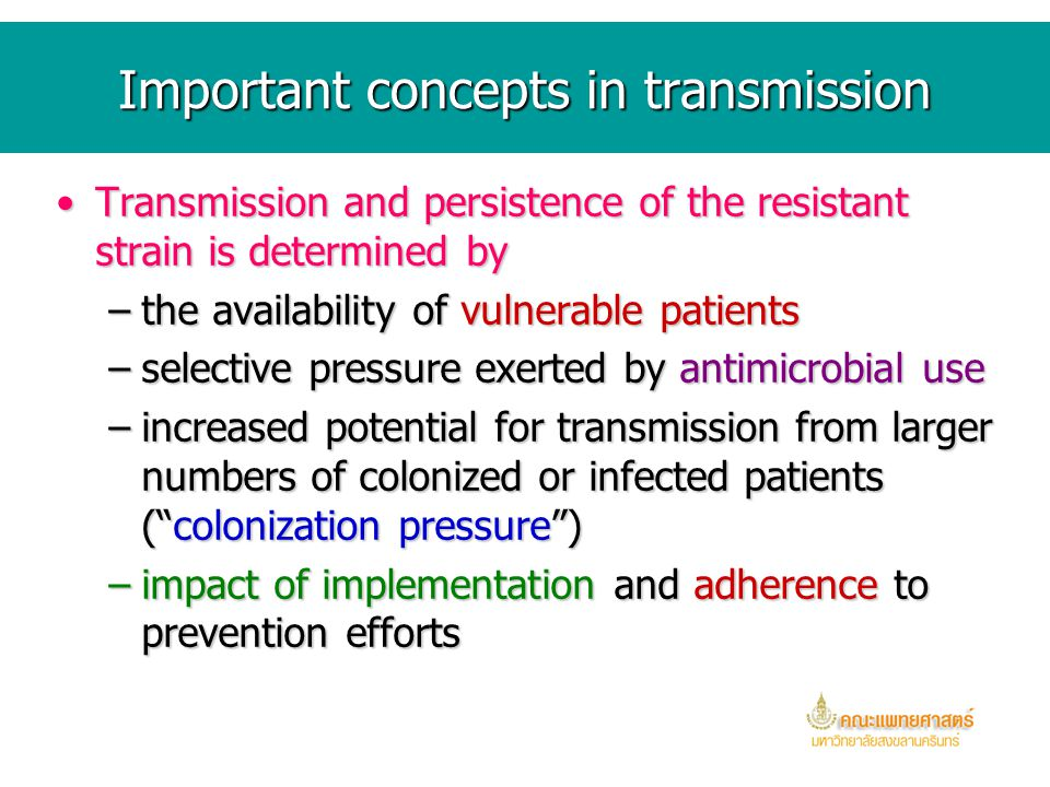 Important concepts in transmission