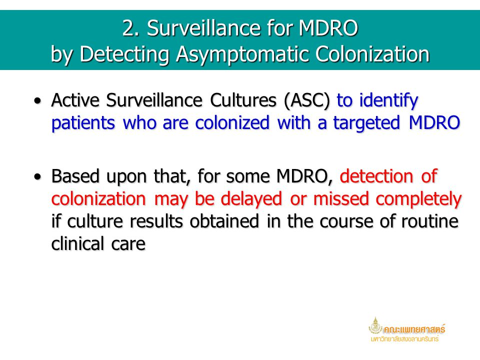 2. Surveillance for MDRO by Detecting Asymptomatic Colonization