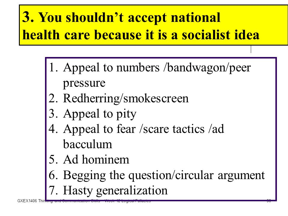 3. You shouldn't accept national