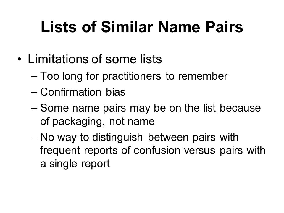 Lists of Similar Name Pairs