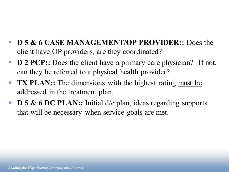 D 5 & 6 CASE MANAGEMENT/OP PROVIDER:: Does the client have OP providers, are they coordinated
