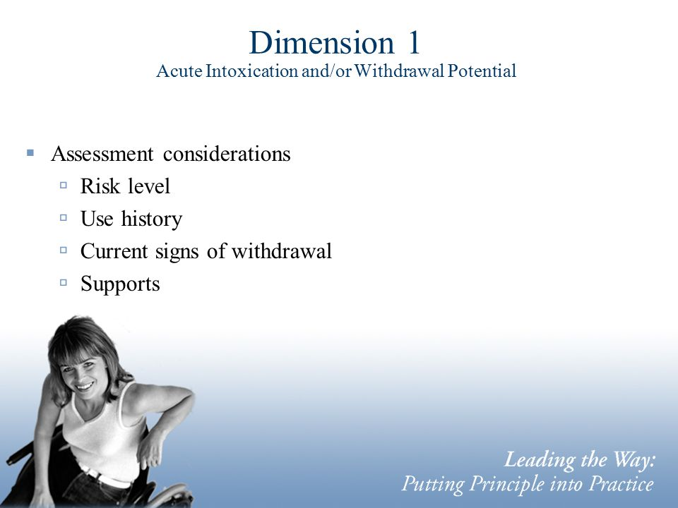 Dimension 1 Acute Intoxication and/or Withdrawal Potential