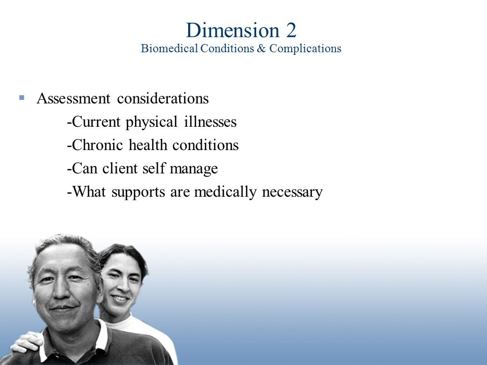 Dimension 2 Biomedical Conditions & Complications