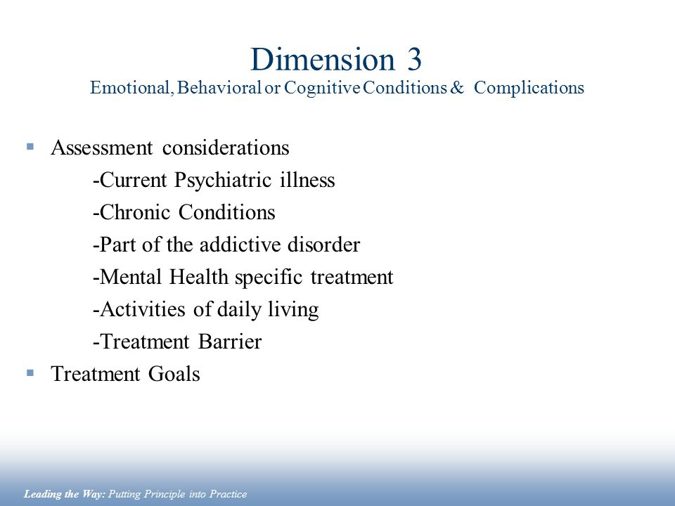 Dimension 3 Emotional, Behavioral or Cognitive Conditions & Complications