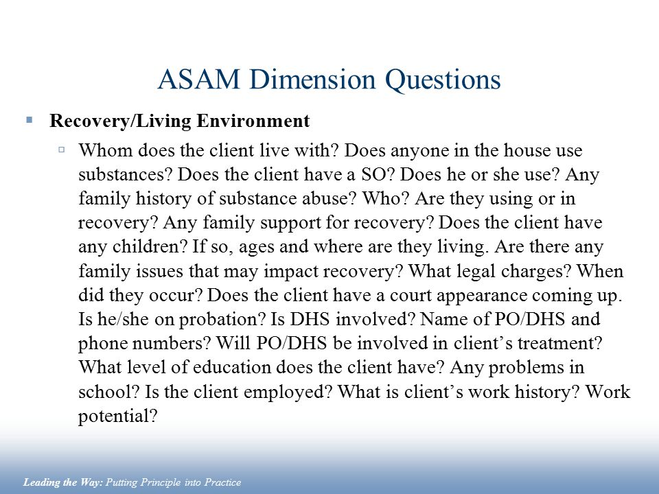 ASAM Dimension Questions