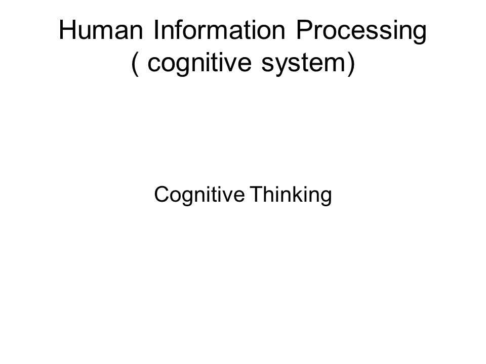 Human Information Processing ( cognitive system)