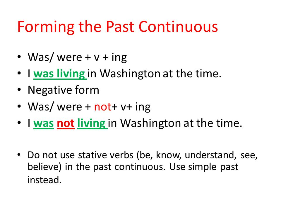 Forming the Past Continuous