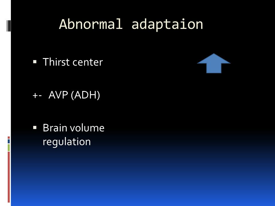 Abnormal adaptaion Thirst center +- AVP (ADH) Brain volume regulation