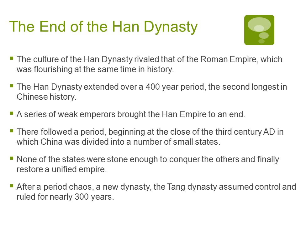 The End of the Han Dynasty