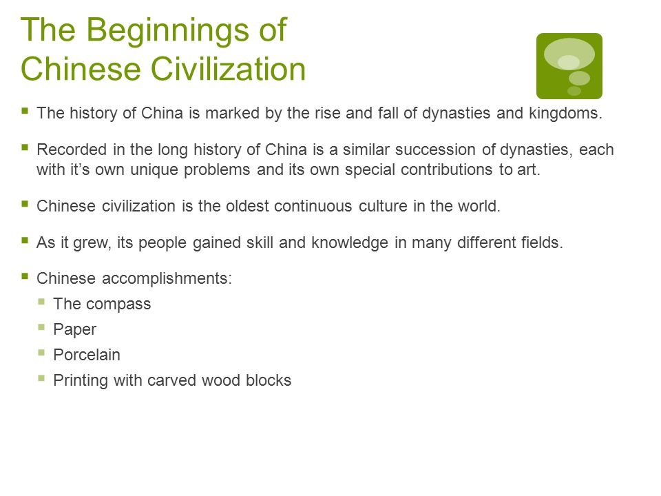 The Beginnings of Chinese Civilization
