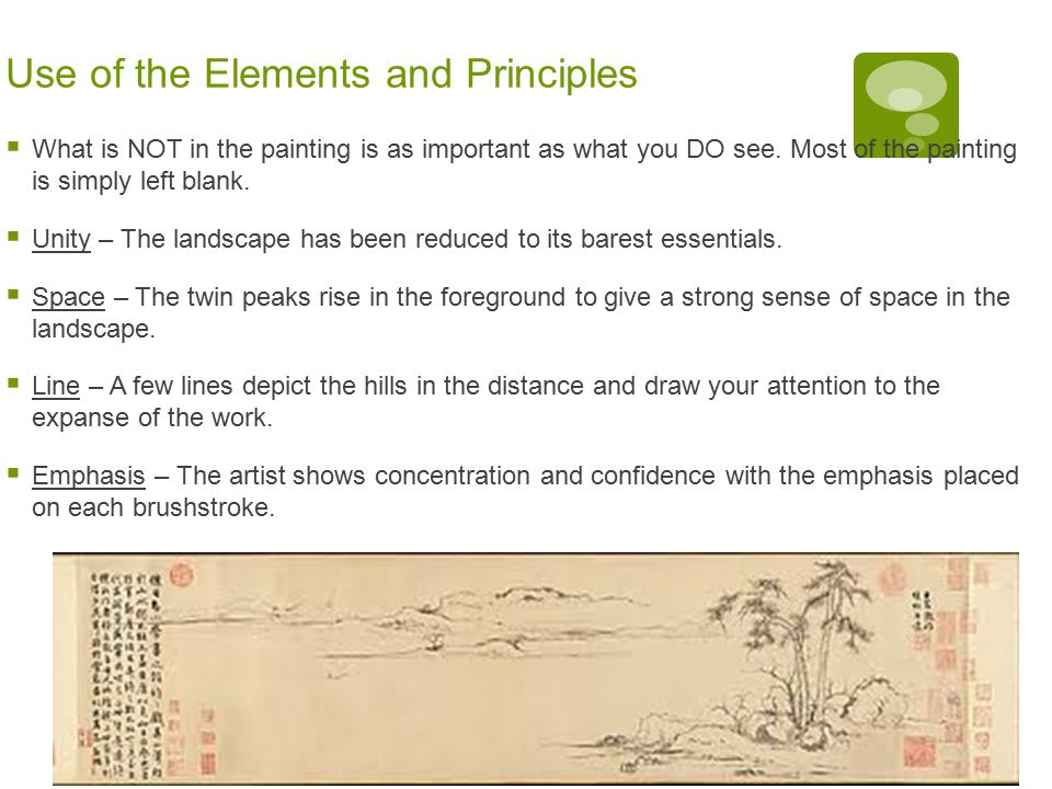 Use of the Elements and Principles