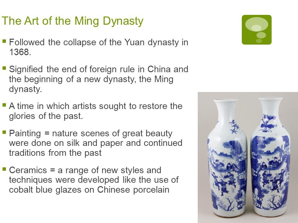 The Art of the Ming Dynasty