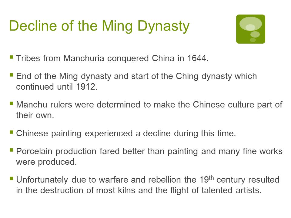 Decline of the Ming Dynasty