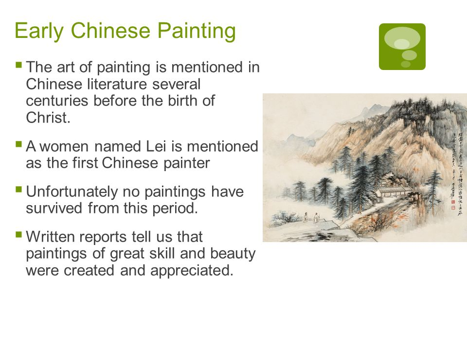 Early Chinese Painting