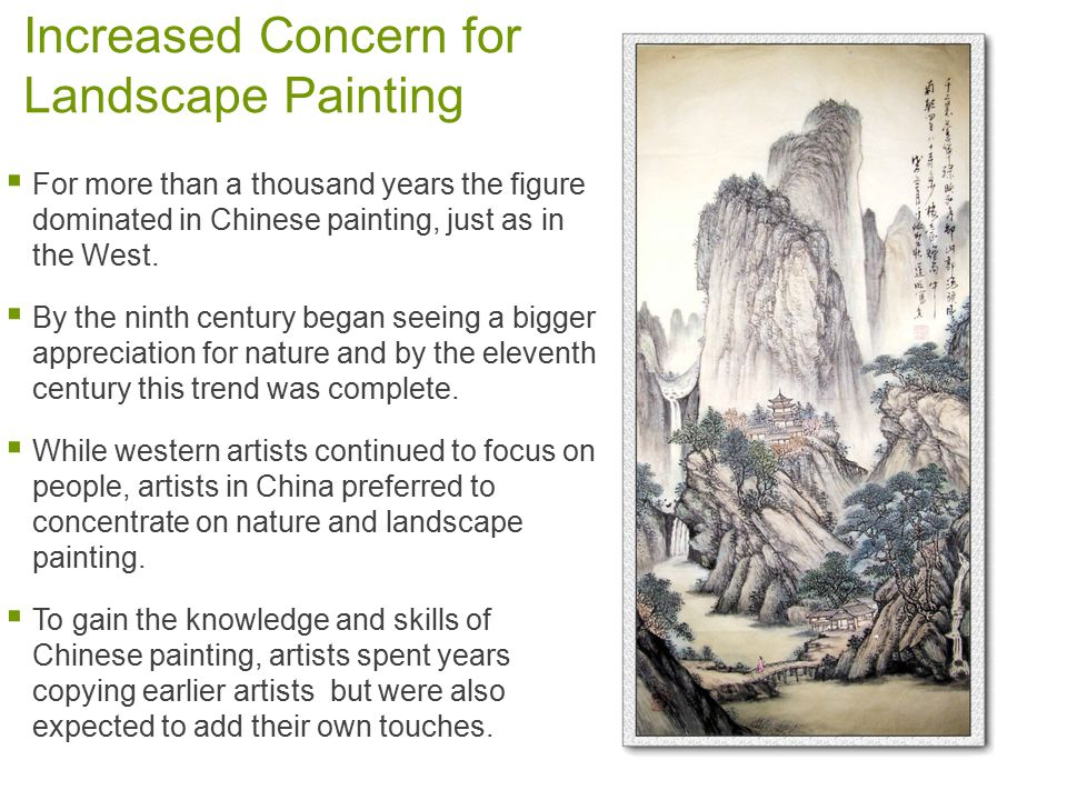 Increased Concern for Landscape Painting