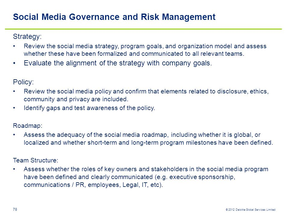 Social Media Governance and Risk Management