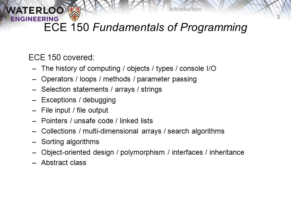 ECE 150 Fundamentals of Programming