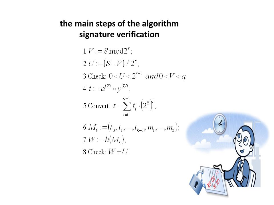 the main steps of the algorithm signature verification