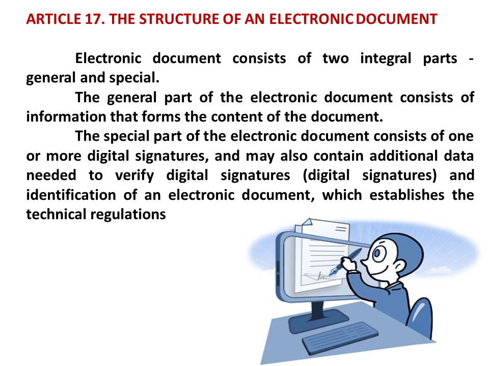ARTICLE 17. THE STRUCTURE OF AN ELECTRONIC DOCUMENT