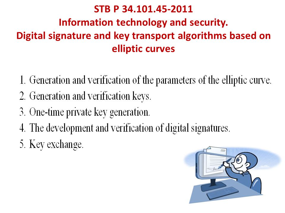 Information technology and security.