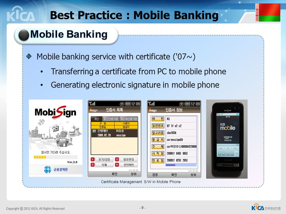 Best Practice : Mobile Banking