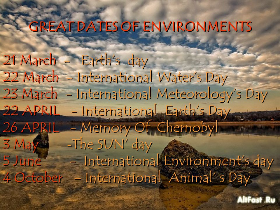 GREAT DATES OF ENVIRONMENTS