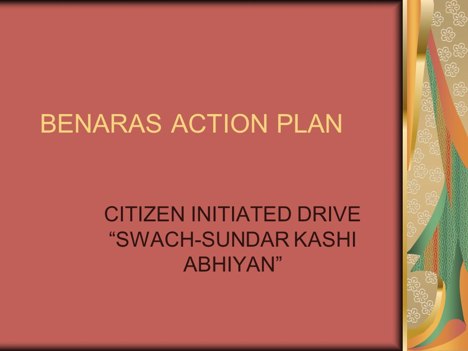 CITIZEN INITIATED DRIVE SWACH-SUNDAR KASHI ABHIYAN