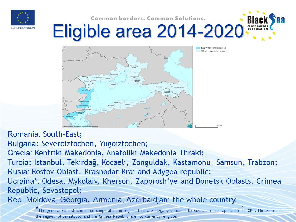 Eligible area 2014-2020 Romania: South-East;