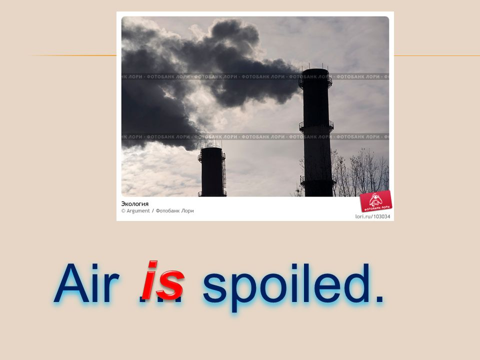 is Air … spoiled.