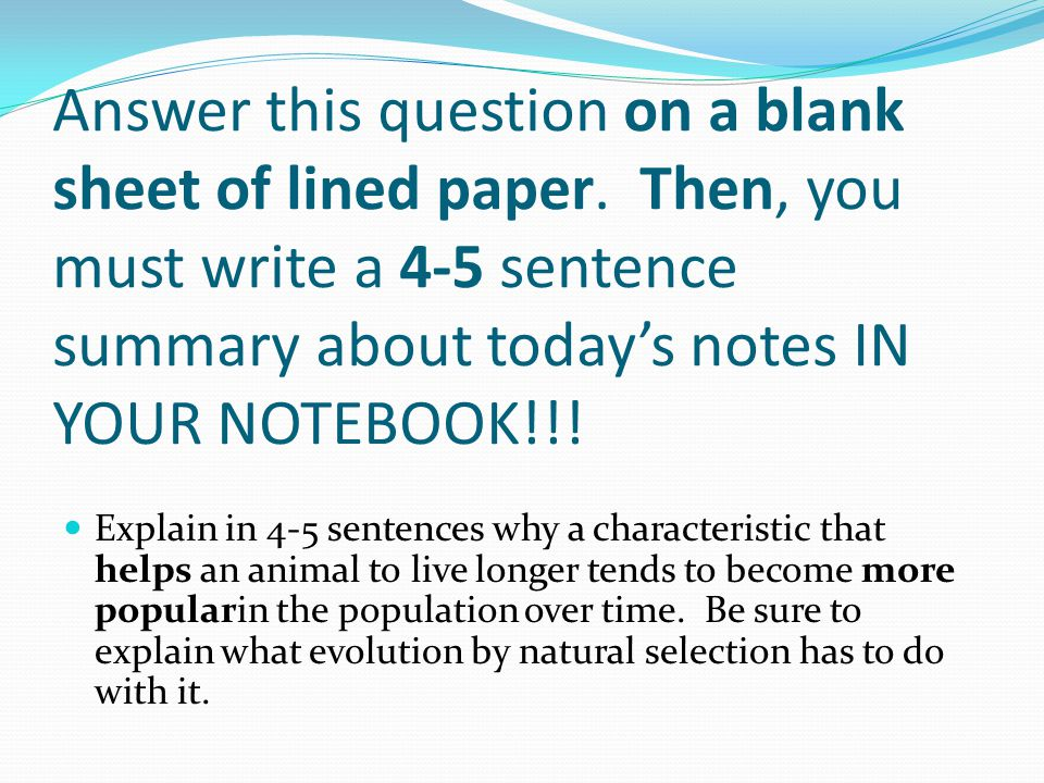 Answer this question on a blank sheet of lined paper