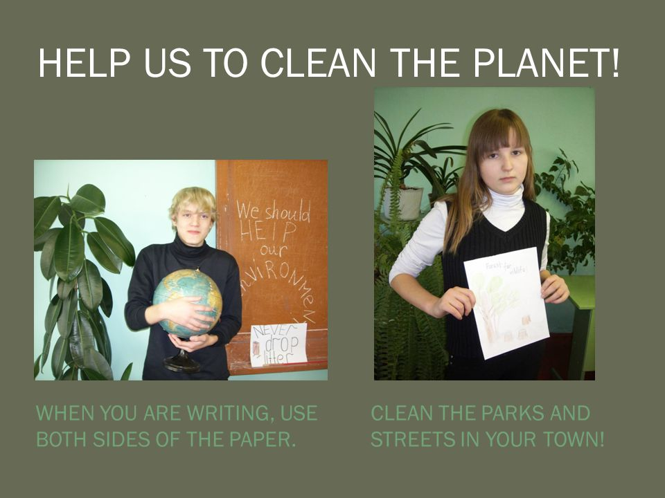 HELP US TO CLEAN THE PLANET!