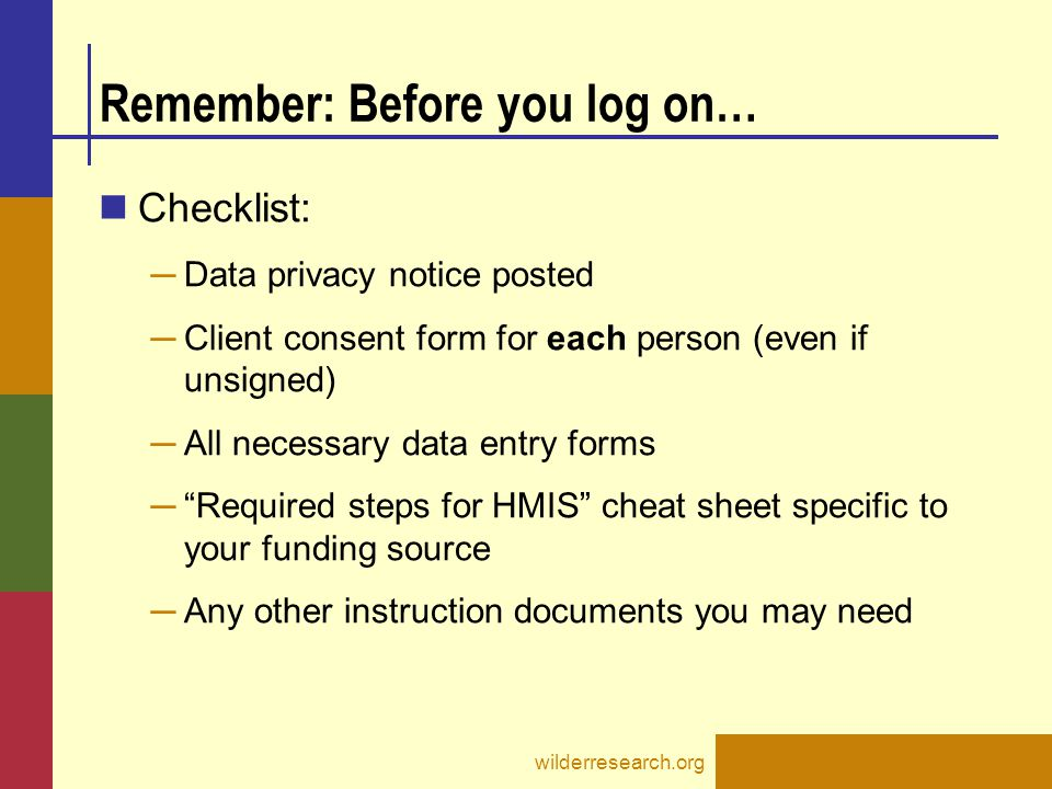 Remember: Before you log on…