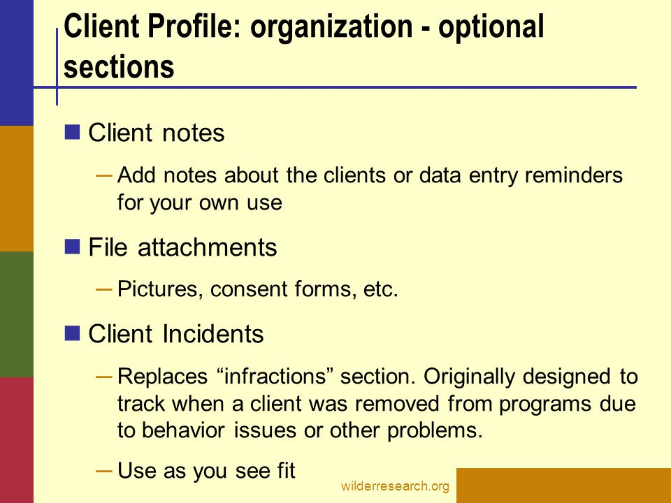 Client Profile: organization - optional sections