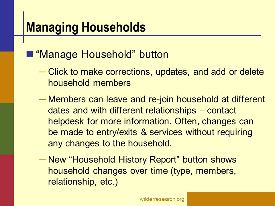 Managing Households Manage Household button