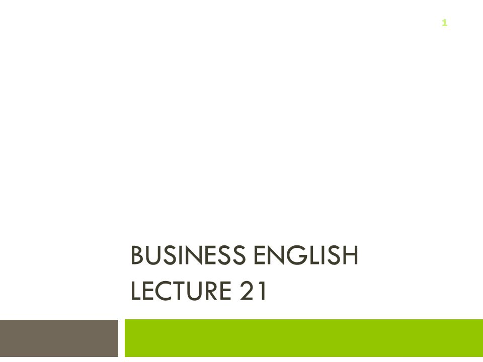 Business English Lecture 21