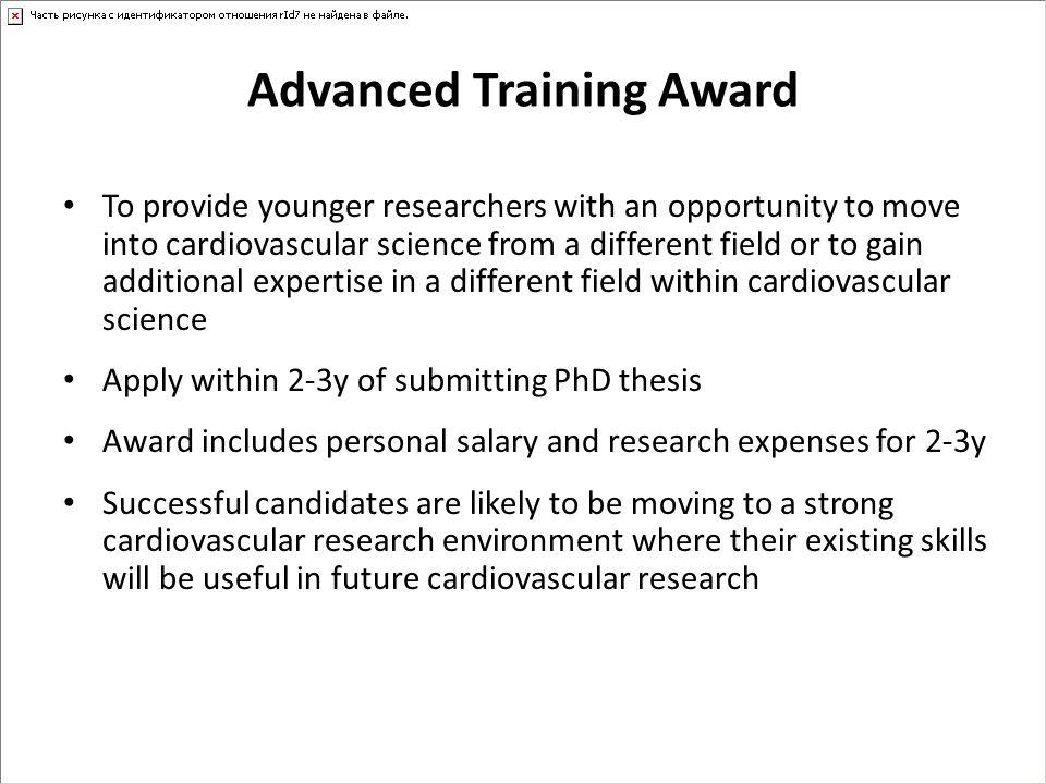 Advanced Training Award