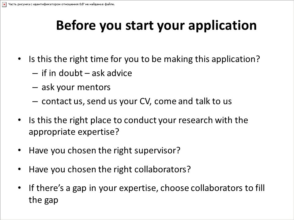Before you start your application