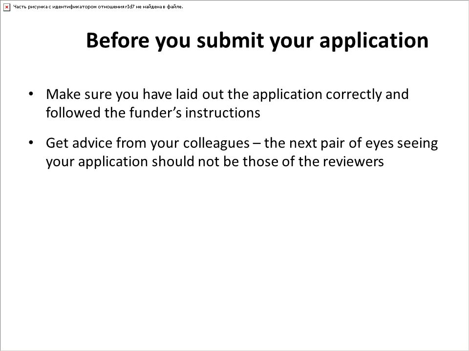 Before you submit your application