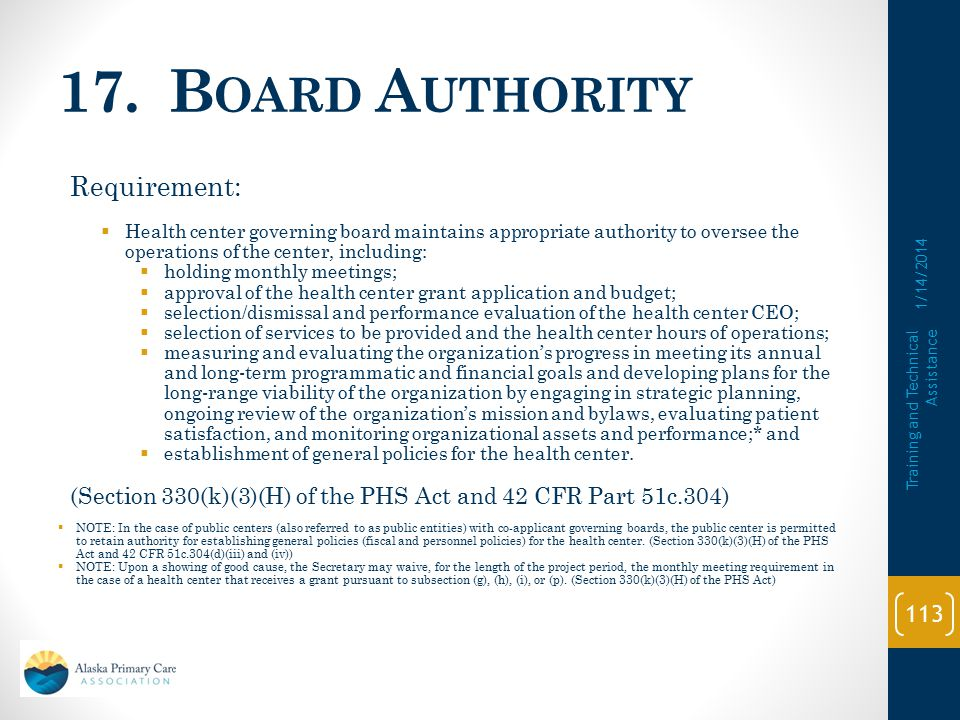 17. Board Authority Requirement: