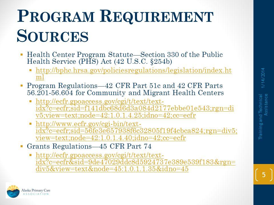 Program Requirement Sources