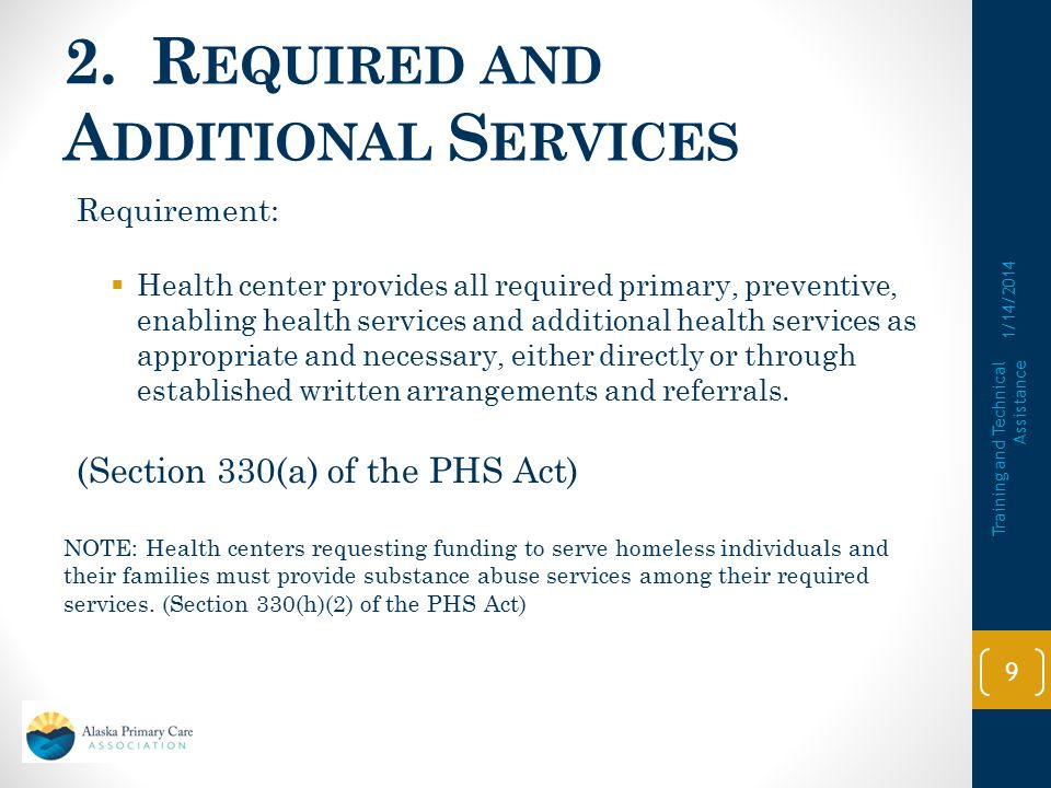 2. Required and Additional Services