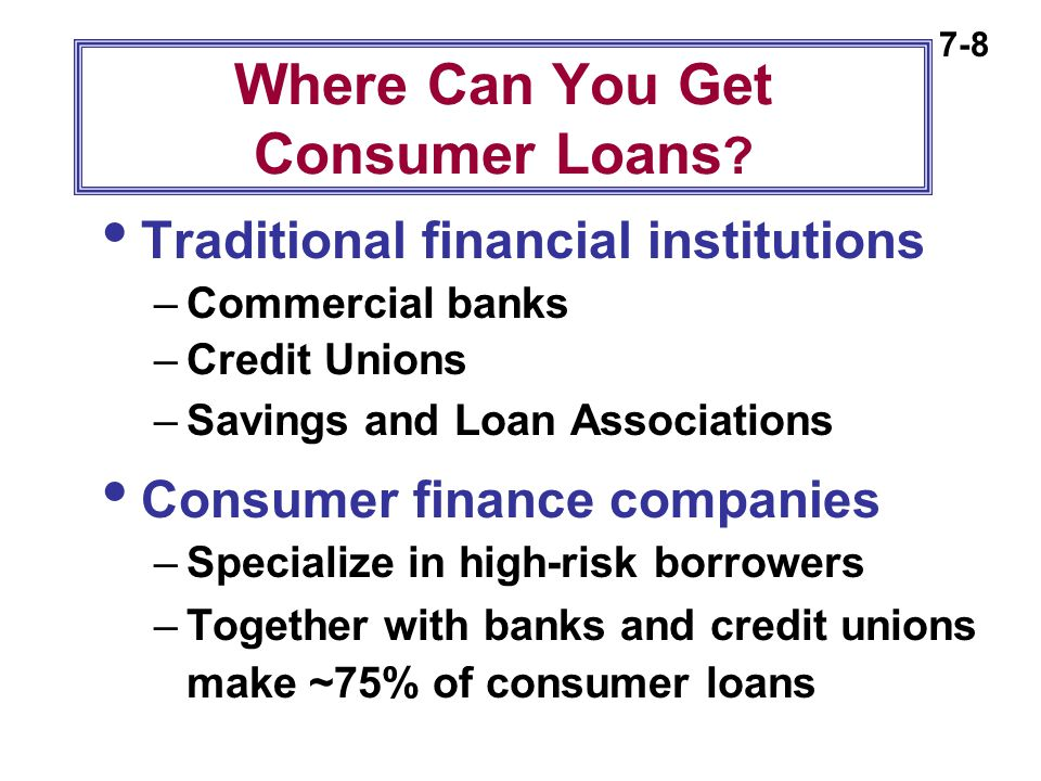 Where Can You Get Consumer Loans