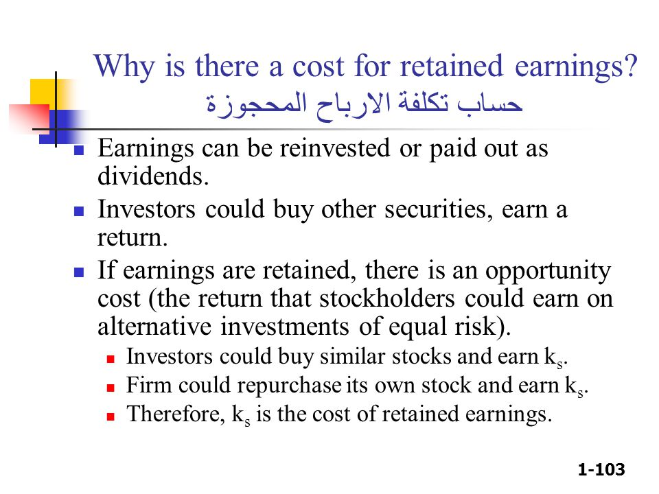 Why is there a cost for retained earnings حساب تكلفة الارباح المحجوزة