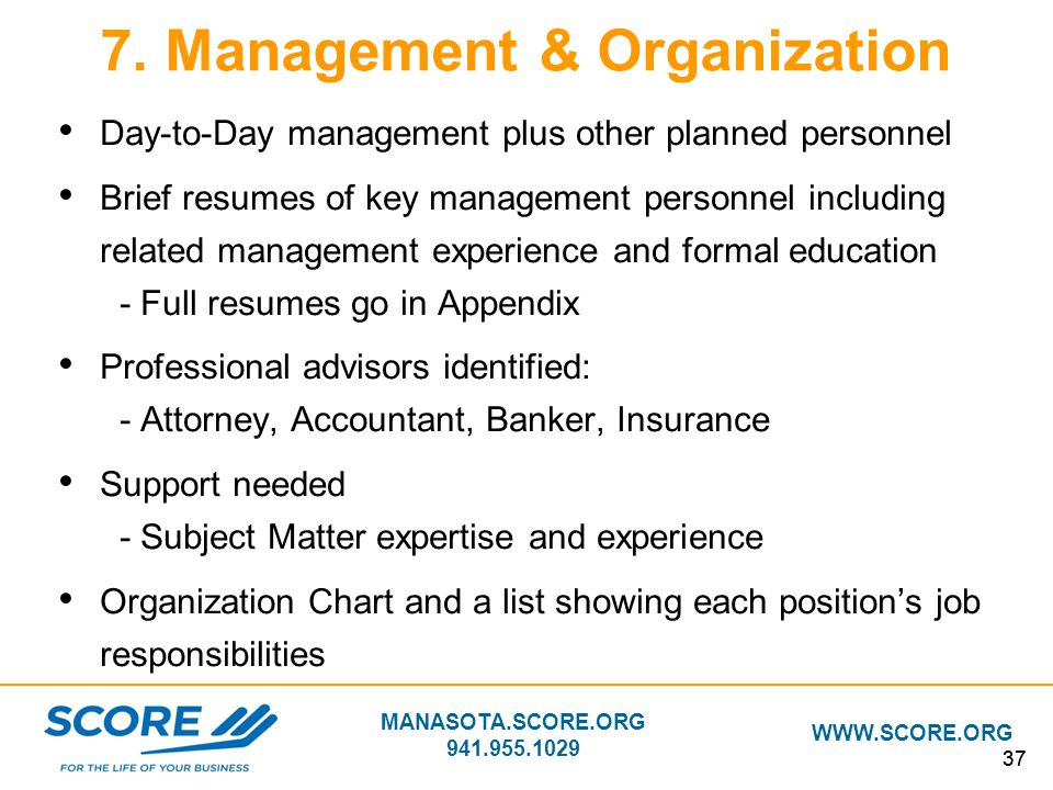 7. Management & Organization