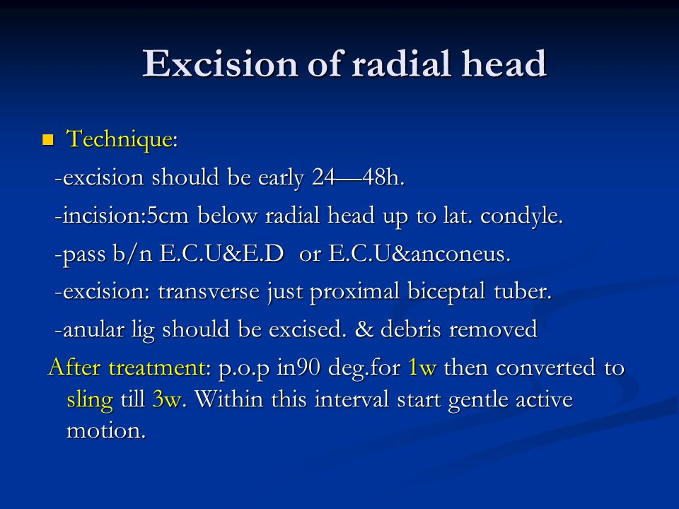Excision of radial head