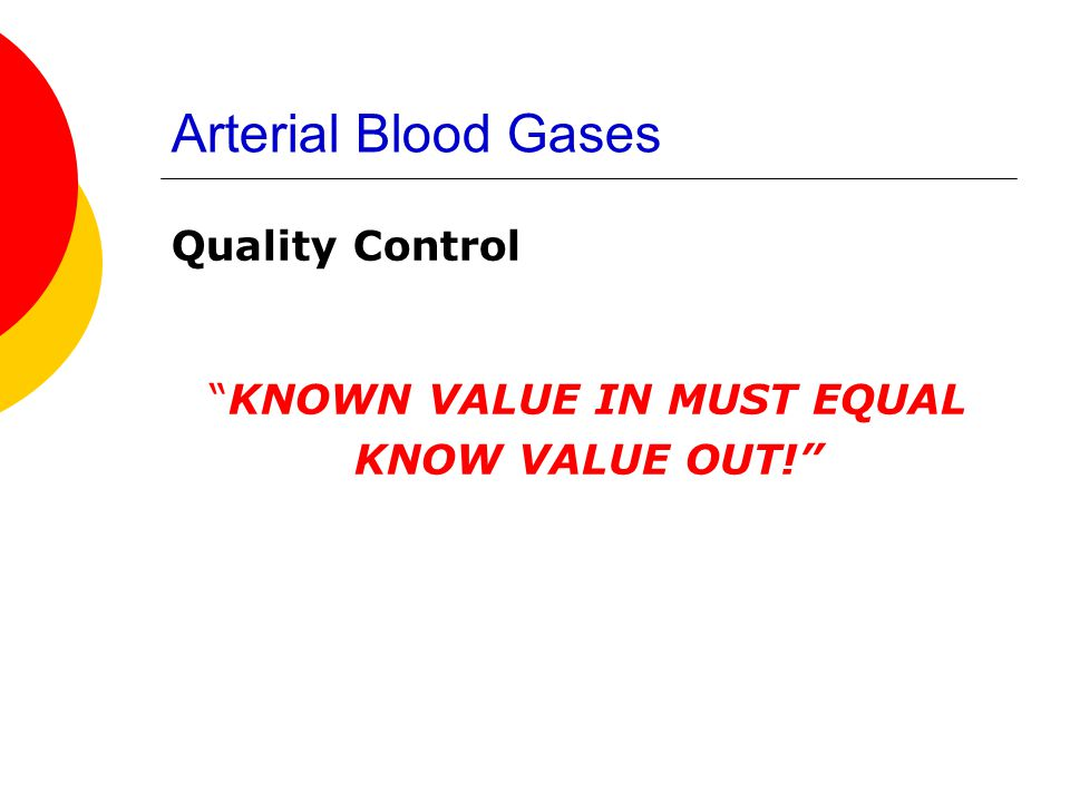 KNOWN VALUE IN MUST EQUAL